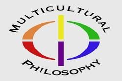 کنفرانس فلسفه چند فرهنگی برگزار می شود