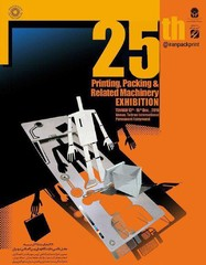 25th international exhibition of printing, packing and related machinery