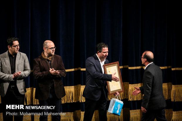Homayoun Khorram Festival and Prize wraps up on Thu.