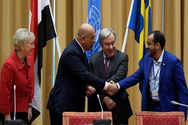 یمن میں فریقین کا الحدیدہ میں جنگ بندی معاہدے پر اتفاق