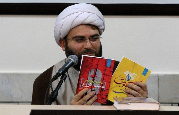 2 کتاب جدید مدیرکل تبلیغات اسلامی قم رونمایی شد