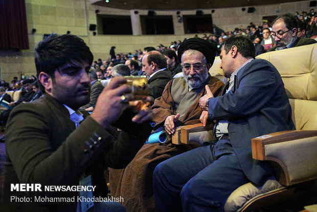 Natl. congress of NEDA Party at Milad Tower