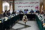 بانکهابە کمک تولیدواشتغال بیایند/کردستان درردیف آخرپرداخت تسهیلات