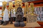 کنفرانس بررسی چرایی مکتب کیوتو در زمان حاضر برگزار می شود