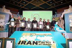 اختتامیه هفتمین دوره «۱۰ روز با عکاسان ایران»