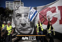 فلم/ اسرائیل میں بھی فرانس جیسے مظاہروں کا آغاز