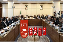 ٌReviewing CFT, Palermo bill not on Expediency Council agenda this week