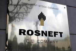 بزرگترین شرکت نفتی روسیه دلار را در معاملات جدید کنار میگذارد