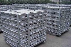 Iran's aluminum output totals 41,000 tons in two months
