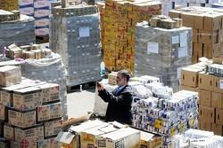 فروش اموال تملیکی با نظارت سازمان ملی استاندارد صورت می گیرد