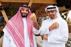 سعودی عرب اور امارات کا بھارت میں  70 ارب ڈالر کی ریفائنری لگانے کا اعلان