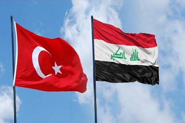 Bağdat'tan Türk Silahlı Kuvvetleri'ne tepki