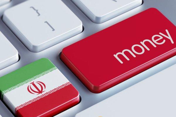 طرح فرا حزبی کنگره آمریکا علیه نظام بانکی ایران