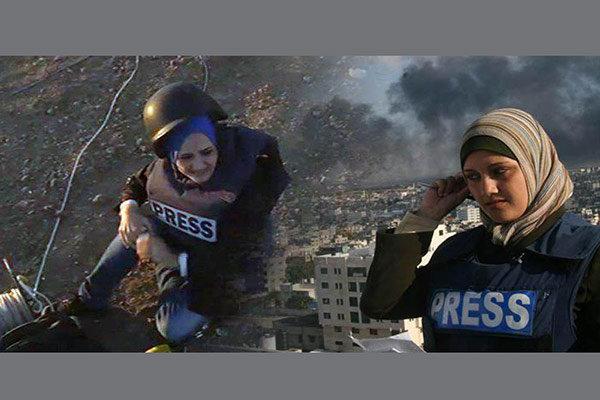 Filistinli muhabirin Gazze'de yaralandığı an