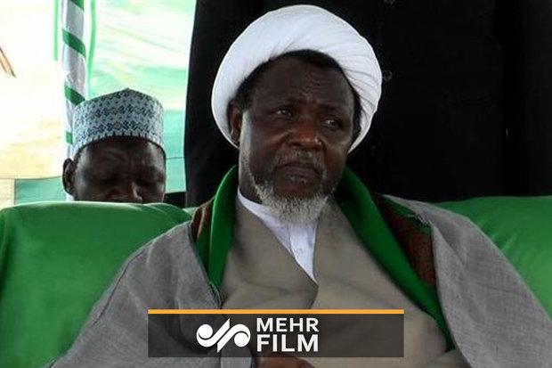 فلم/ نائجیریا کے شہر زاریا میں شیعہ مسلمانوں کے قتل عام کی پہلی سالگرہ
