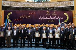 تكريم 24 باحثا إيرانيا / صور