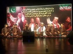 Pakistan Embassy organizes 'Mehfil-e- Sama' in Tehran