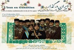 نشست «بررسی تحولات ایران از آستانه مشروطیت تا پایان قاجار»