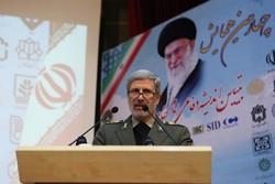 Fourth Conference on Elaborating Imam Khamenei's Defense Doctrine