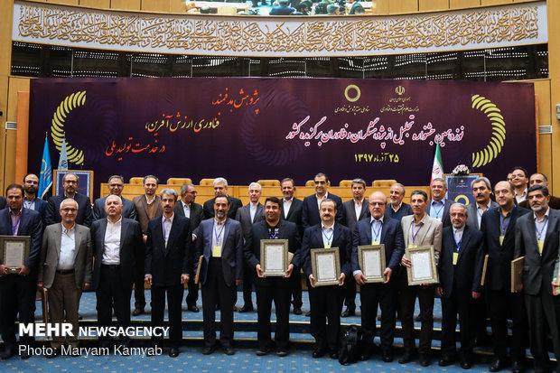 نوزدهمین جشنواره تجلیل از پژوهشگران و فناوران برگزیده کشور