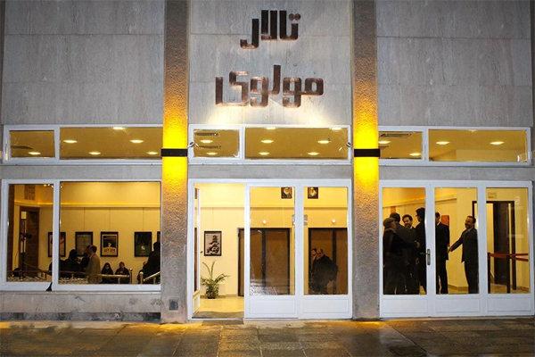بررسی آثار متقاضی در فراخوان اجرای عمومی تئاتر مولوی