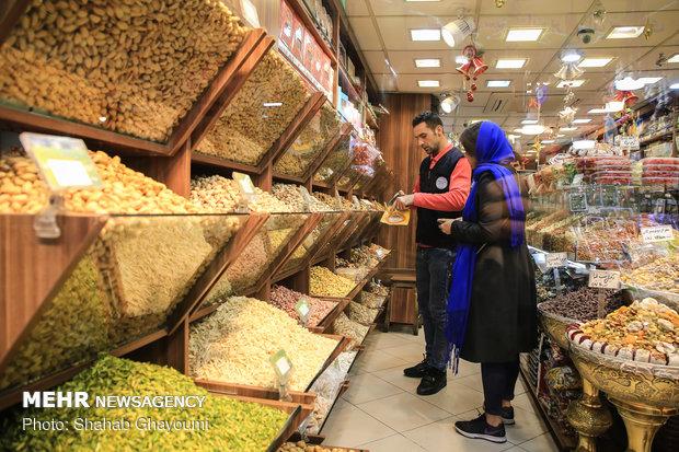بازار خرید شب یلدا