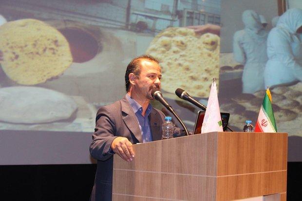 رونمایی از بزرگترین کانال آموزش نانوایی به مناسبت شب یلدا