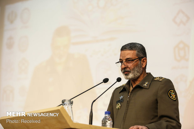 Fourth Conference on Elaborating Imam Khamenei's Defense Doctrine