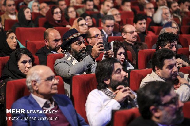 12th Cinema Vérité awarding ceremony