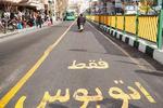رانندگان از تردد در خطوط ویژه خودداری کنند