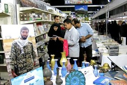 Iranian publishers loom at Beirut Book Fair