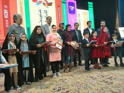استقبال خانواده های کاشانی از جشنواره کتاب کودکان و نوجوانان