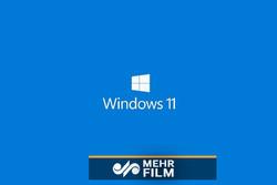 طراحی فوق العاده جدیدترین نسخه ویندوز