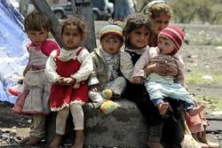 The US Senate's role in the killing of Yemeni children