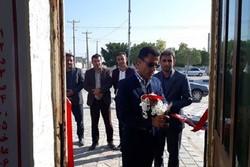خانه هلال بردخون افتتاح شد