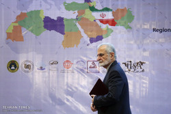 Peace and Stability in West Asia seminar held on Monday