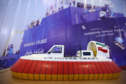 Iran Marine Industries Intl. Exhibition