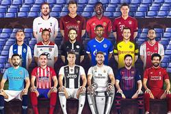 مروری بر دیدارهای جذاب لیگ قهرمانان اروپا/ نبردهایی برای یک جام