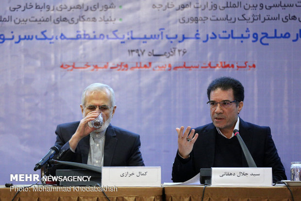 Seminar on peace and security in West Asia