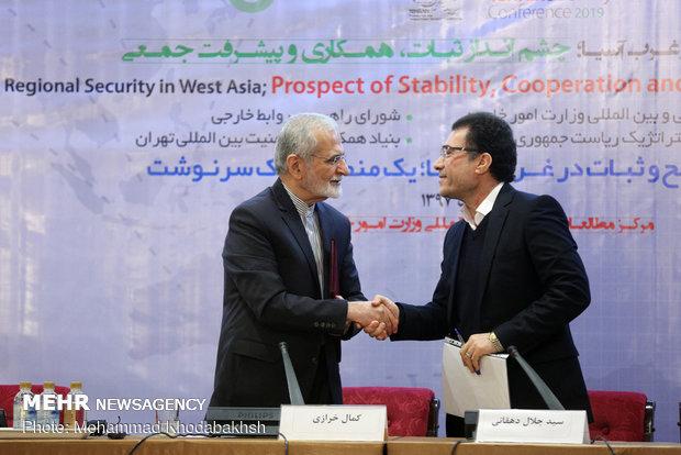 """مؤتمر """"السلام والاستقرار في غرب آسيا؛ منطقة واحدة مصير واحد"""""""