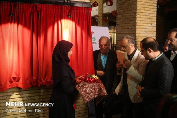 افتتاحیه بیست و یکمین جشنواره بین الملی قصه گویی