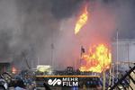 VIDEO: Tanker truck explodes at Brazilian refinery