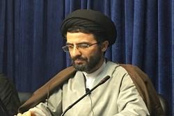 نگاهی بر فعالیت های علمی-پژوهشی موسسه حکمت و فلسفه ایران