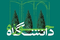 وحدت حوزه و دانشگاه در شکلگیری تمدن اسلامی اهمیت بسزایی دارد