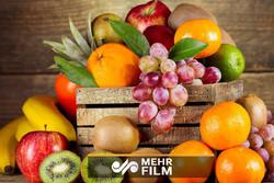 اعلام قیمت میوههای شب یلدا