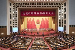 Highlights of Chinese president's speech on anniv. of reform, opening-up