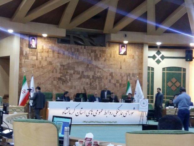 بازوند: سیاه نمایی فضای استان دردی از کرمانشاه دوا نمیکند