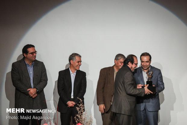 دومین دوره جایزه پژوهش سال سینمای ایران