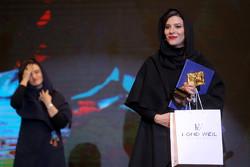 """""""İran Sineması Eleştirmenleri"""" kutlama töreninden kareler"""