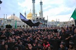 قم میں حضرت فاطمہ معصومہ (س)  کی شہادت کی مناسبت سے عزاداری